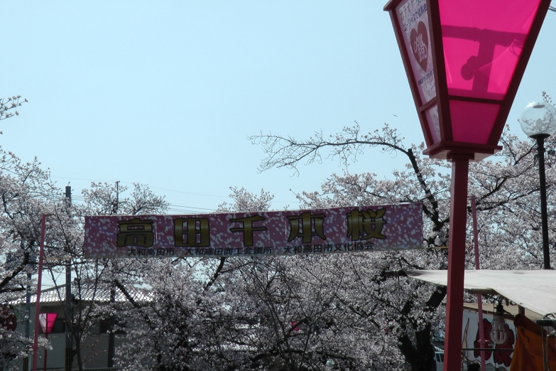 photo20130330_02.jpg