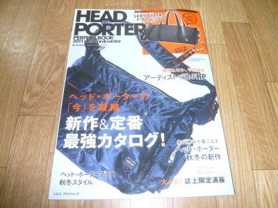 HEAD PORTER PERFECT BOOK 2011_01