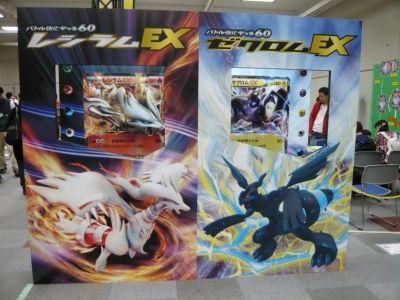 ポケモンカードゲーム バトルカーニバル 2011_02