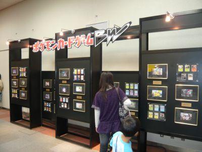 ポケモンカードのイラストの展示
