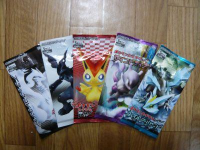 ポケモンカードゲーム バトルカーニバル 2011_13