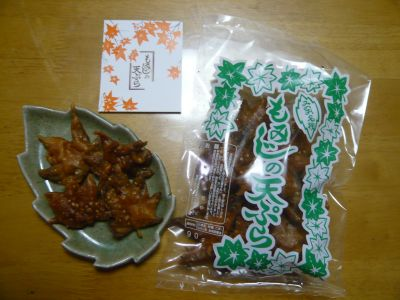 もみじの天ぷら01