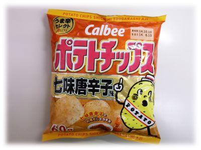 カルビー ポテトチップス 七味唐辛子味 うま辛セレクト