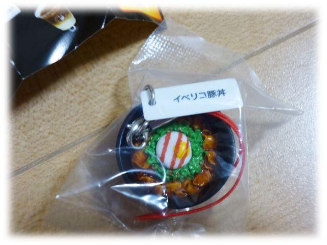 くら寿司 サイドメニューストラップ 第3弾