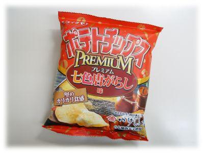 コイケヤ ポテトチップス プレミアム七色唐がらし味