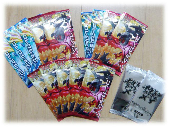 ポケモンカードゲーム バトルフェス