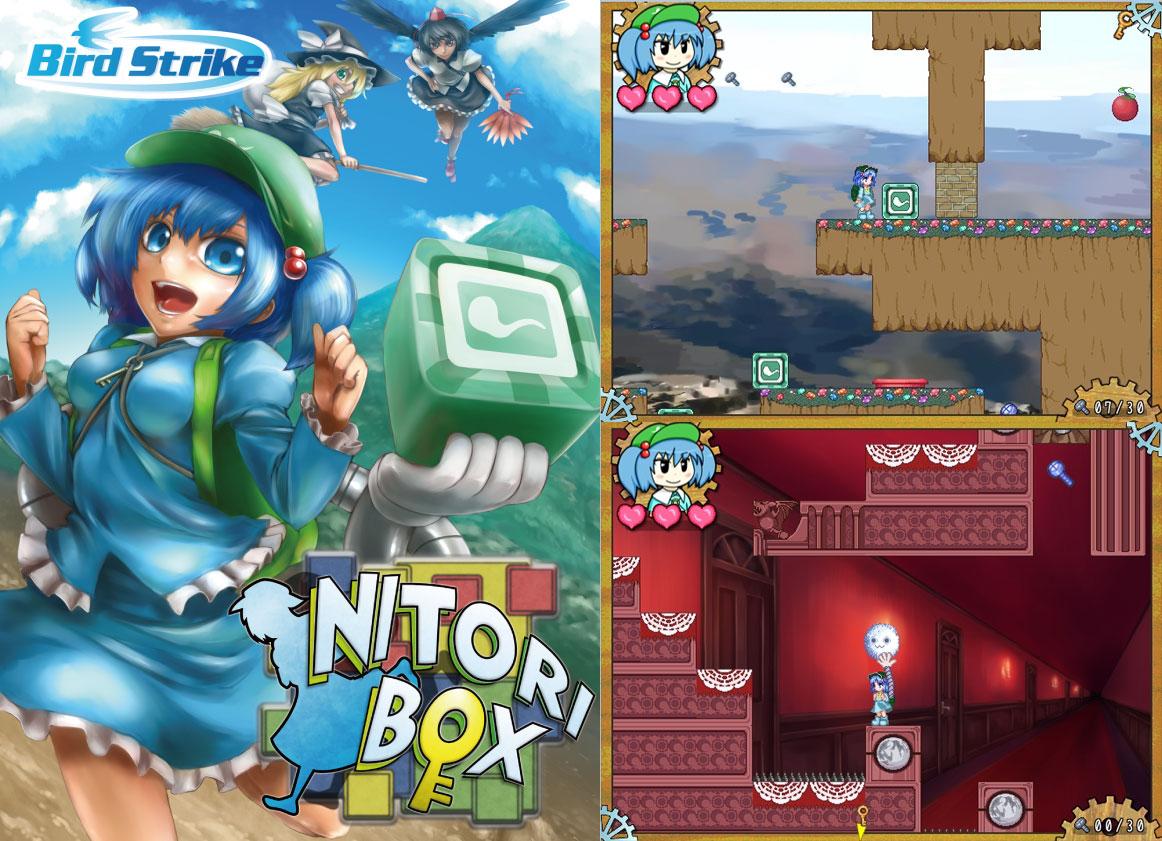 NITORIBOX05.jpg