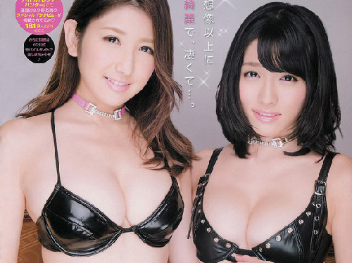 亜里沙&今野杏南!激エロボディな二人が夢の共演!画像×49