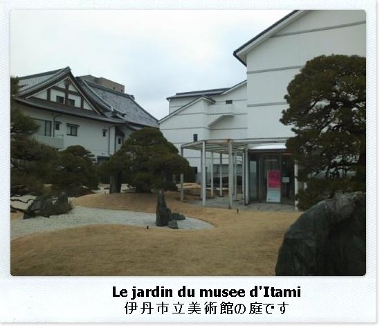 美術館の庭