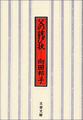 Mkuniko.jpg
