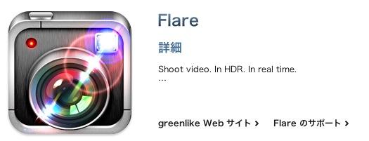 スクリーンショット(2011-09-07 12.40.17)