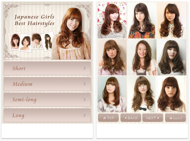 スクリーンショット(2011-09-20 23.28.20)