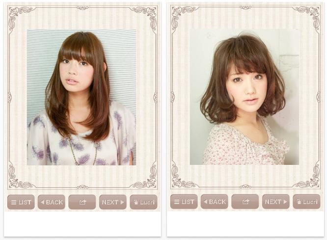 スクリーンショット(2011-09-20 23.28.31)