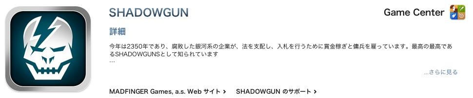 スクリーンショット(2011-09-30 12.35.33)
