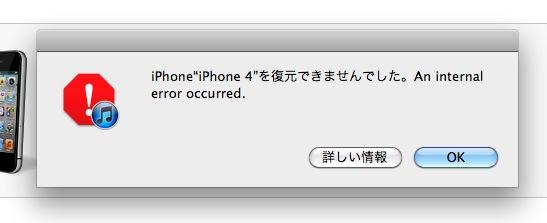 スクリーンショット(2011-10-13 6.41.26)