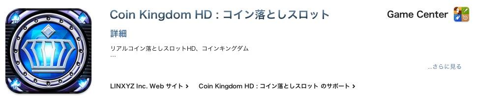 スクリーンショット(2011-10-21 12.32.33)