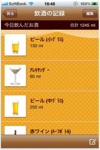 スクリーンショット(2011-10-26 12.34.35)
