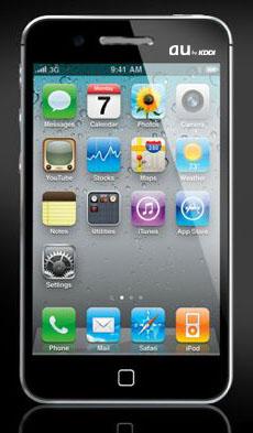 auiphone5.jpg