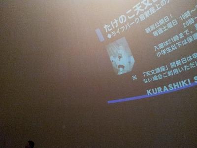 20111030_161535.jpg
