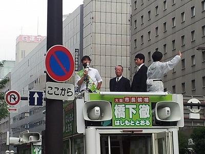 20111113_120359.jpg