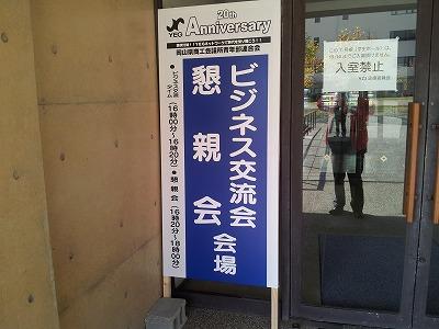 20111120_114318.jpg