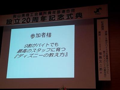 20111120_141927.jpg