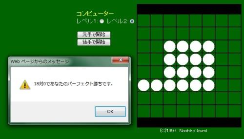120422_4.jpg