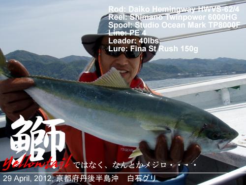 09-20101211-003.jpg