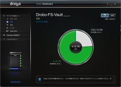 201307drobo2.jpg