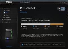 201307drobo7.jpg