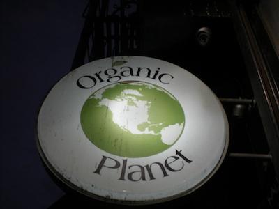 NY organic planet1