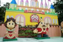 東条湖おもちゃ王国に行ってきましたー!