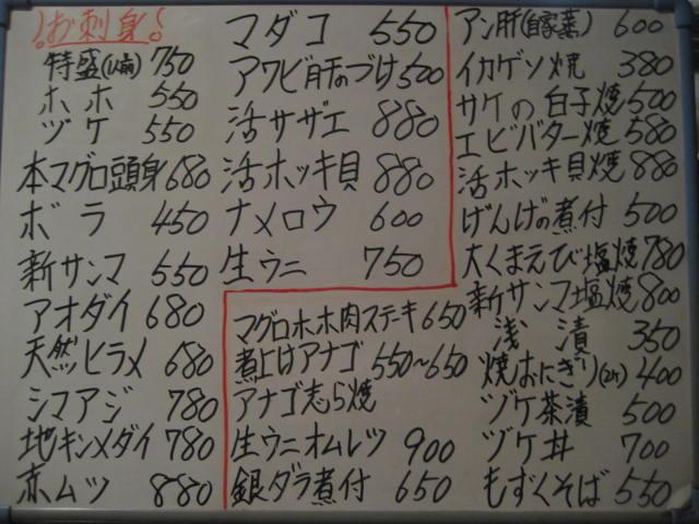 IMG_2492.jpg