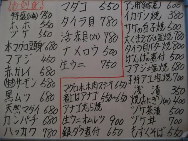 IMG_2552.jpg