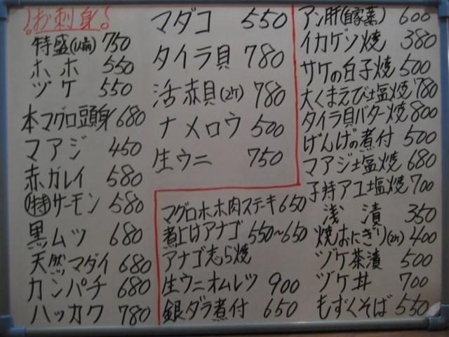 IMG_2553.jpg