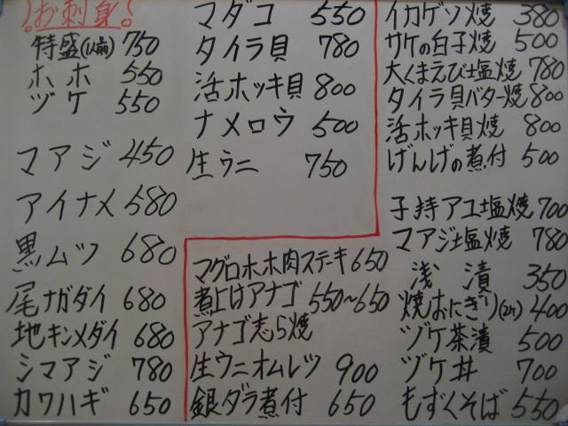 IMG_2595.jpg