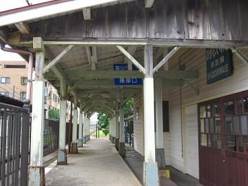 010 東岩瀬駅