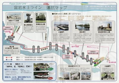 105 富岩水上ライン 運航マップ