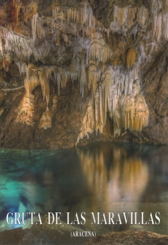 アラセナ洞窟1