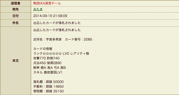 201409210809023c9.png