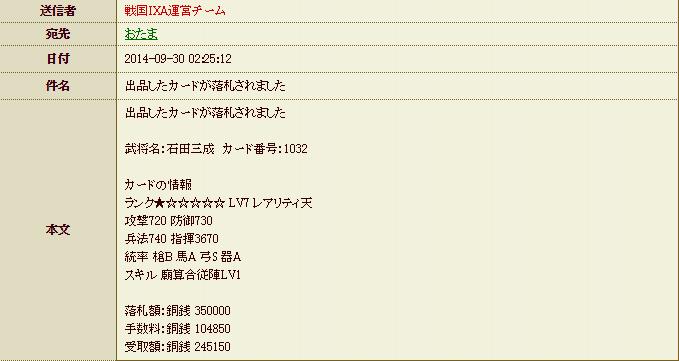 20141001114954b1e.jpg
