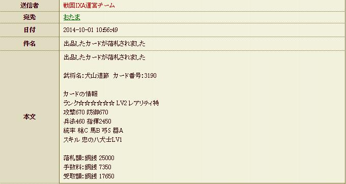 20141003170647868.jpg
