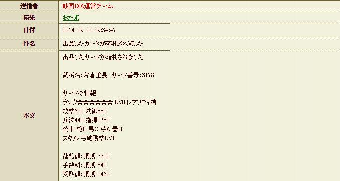 201410031718369b0.jpg