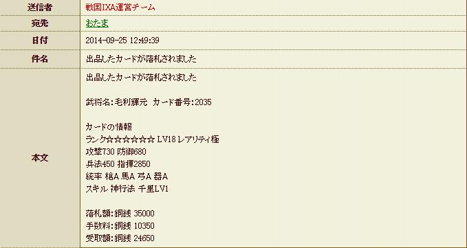 20141003171841cd2.jpg