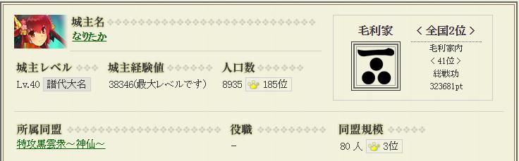 20141003194616db8.jpg