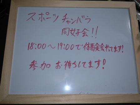 DSC_0116[1]