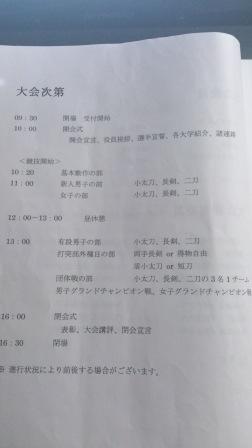 DSC_0613[1]