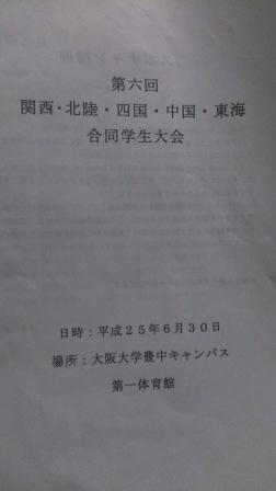 DSC_0611[1]