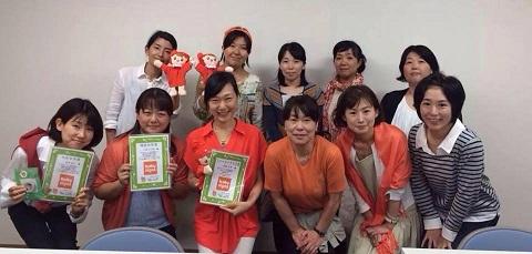 九州サマコン2014 - コピー