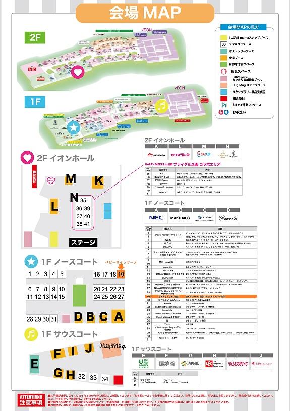 fukuoka_map_ol.jpg